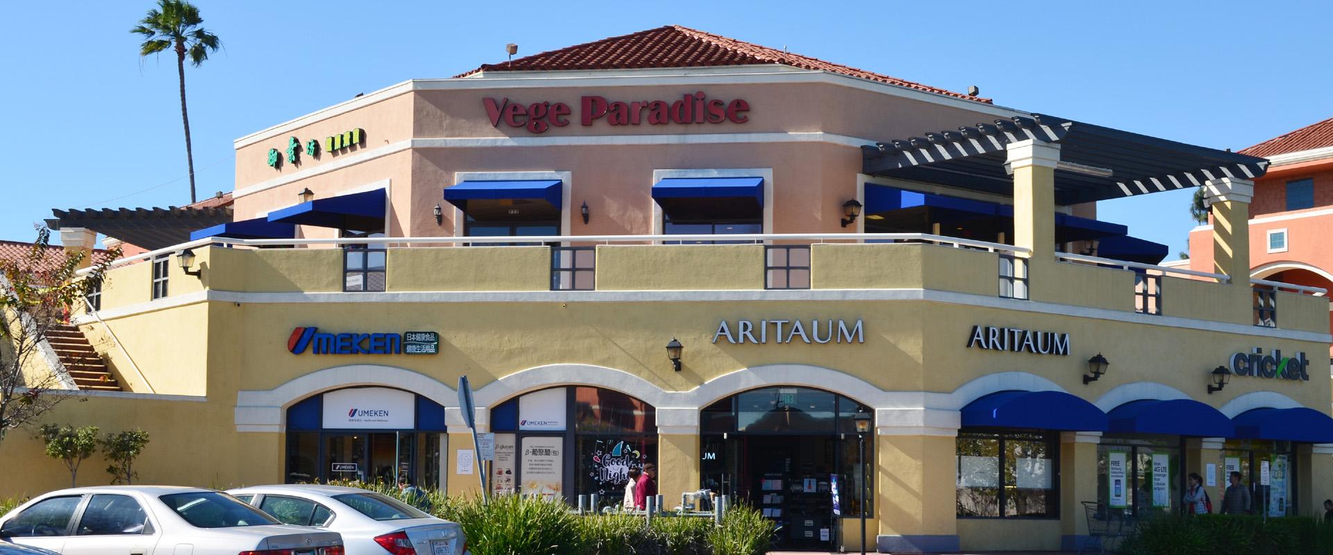 Vege Paradise Restaurant San Gabriel Store